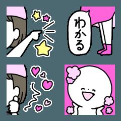 ピンク色を推している/好き基本の絵文字