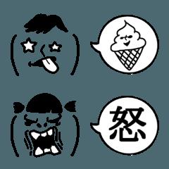 使えるシュールなモノクロ顔文字【毛あり】
