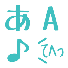 TURQUOISE文字 絵文字