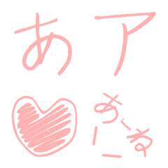 SALMONPINK文字 絵文字