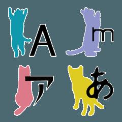 猫でお喋り!平仮名カタカナローマ字数字