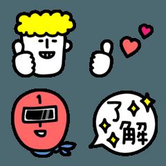 THE♡ラクガキ絵文字【キモカワ5】