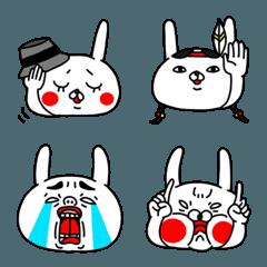 うぇーいうさぎの全力絵文字2