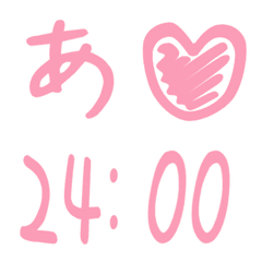 PASTELPINK文字 絵文字