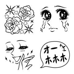 お嬢様の日常(少女漫画風)絵文字 vol.2