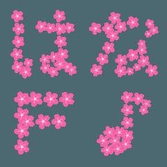 Sakura Fonts Emoji (Japanese - English)