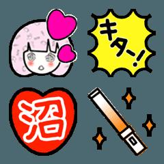 ドルヲタちゃん絵文字