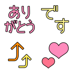 シンプル返信絵文字