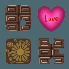 チョコ!チョコ!!チョコレート!!!