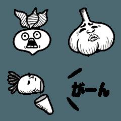 使えるシュールなモノクロ絵文字(野菜果物)