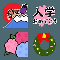 季節イベントの絵文字