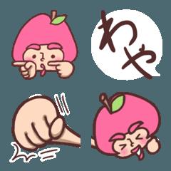 りんごのふじこの絵文字2