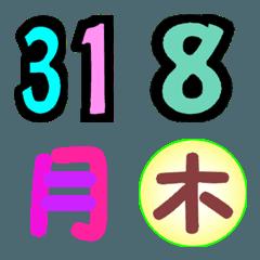 デカ数字(カラフル)【1~31】 月日