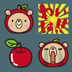 津軽弁りんごベアちゃんの絵文字