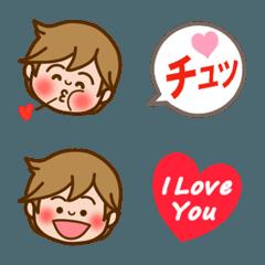 すこやか男子【絵文字】カップル編