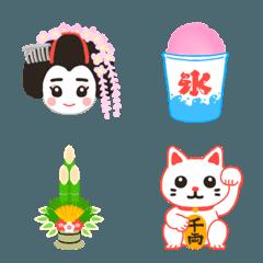 日本の絵文字