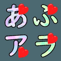 """Deco-Moji(Kana):""""Light Color"""" Vol.1"""