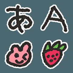 小学1年生女児デコ文字