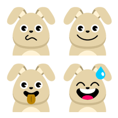 Cute Little Dog Emoji