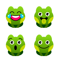 Cute Little Frog Emoji