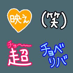 なつい…平成の流行語