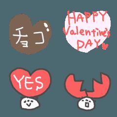 バレンタインのパンダ絵文字