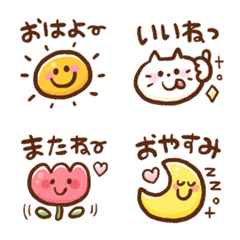 もじ付き♪ゆるかわ絵文字【日常&敬語】