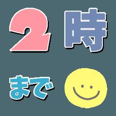 カラフルな日付×数字の絵文字