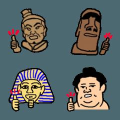 兵馬俑、モアイ、黄金の仮面、横綱の絵文字
