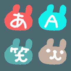 うさぎさんの形の絵文字