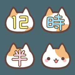 時間を伝えるネコの絵文字