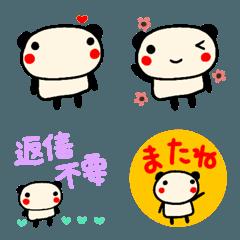 【ゆるゆるパンダ】使いやすい絵文字
