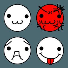 シンプルな丸顔の顔文字と絵文字