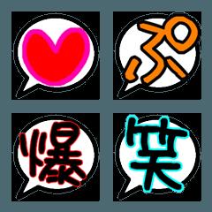 よく使う記号文字漢字のおまとめ