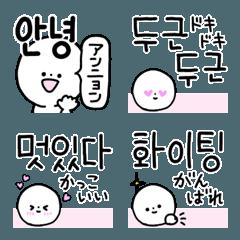 韓国語と日本語とハングル6/デコや絵文字