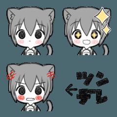 ツンデレ猫耳少年シンプル絵文字