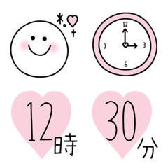 THE☆シンプル絵文字【スケジュール】