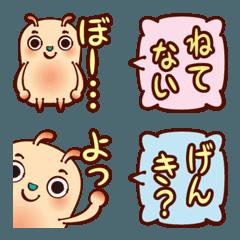 ウサギとフキダシ【組み合わせ自由】