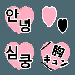 かわいい韓国語&日本語♡