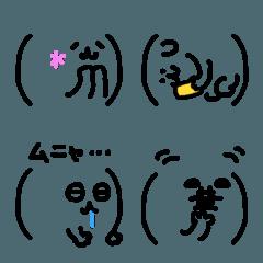 喜怒哀楽顔文字(キモいのと可愛いの)