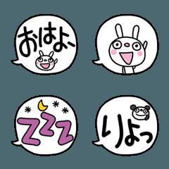 ふきだし絵文字2(挨拶編)