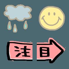 使える♡手書きの記号&お天気【日常編】