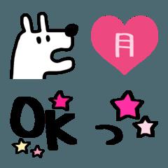 手書き曜日と語尾の絵文字【文字編】
