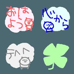 文字沢山の絵文字と時々パンダ