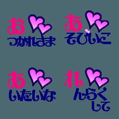 ネイビーとピンクの絵文字