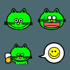 グリーンなネコの絵文字