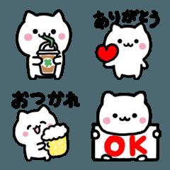 えもじ猫【コメント付き】