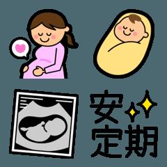 妊婦さん、マタニティのママ絵文字