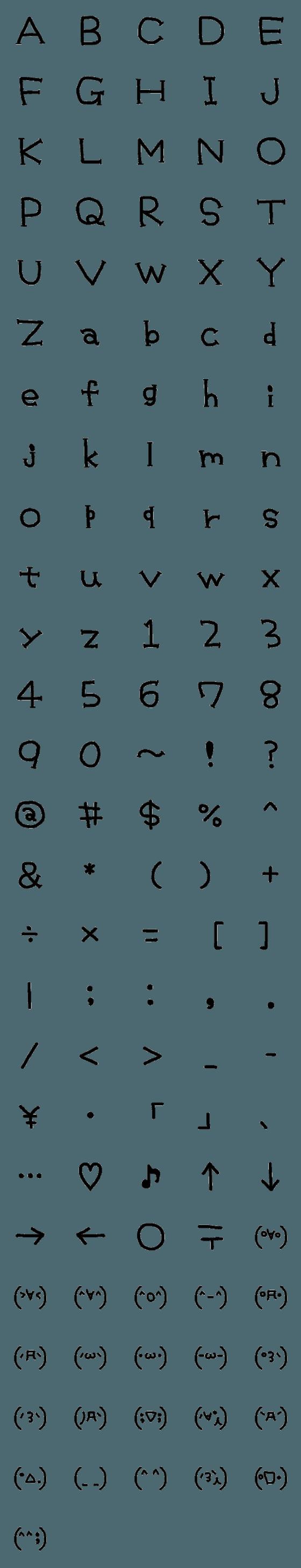 数字 可愛い 特殊文字