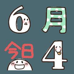まるぴの絵文字☆日付けと数字